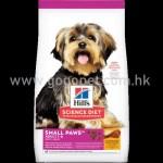 希爾思 Hill's 小型成犬