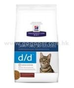 Hill's Prescription Diet - d/d 貓皮膚 (鹿肉及豌豆) 3.5lb磅