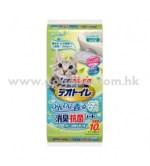 Unicharm 日本花王消臭大師 - 抗菌貓尿墊 10片裝 (庭園香味)