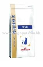 Royal Canin - Renal 貓隻腎臟處方糧 行貨