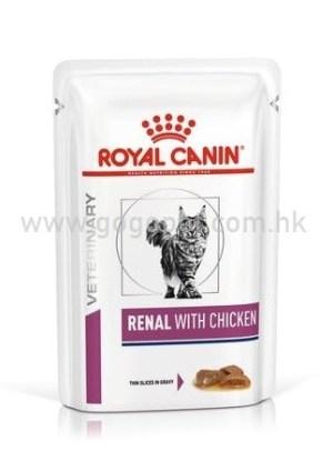 Royal Canin - Renal 貓隻腎臟處方濕糧 (雞肉味) 85g 行貨