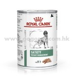 Royal Canin - Satiety Support 犬隻減肥處方濕糧 410g 行貨
