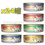 (優惠價1) Daily Delight X24罐 80G (JELLY系列)