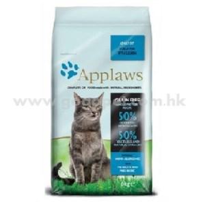 Applaws 愛普士 - 天然無穀物成貓糧 (海魚+三文魚)