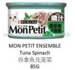 MonPetit 燒汁吞拿魚及菠菜貓罐頭 85g