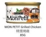 MonPetit 精選燒汁燒雞貓罐頭 85g