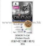 PRO PLAN 精製濕糧 - 成貓7+配方(醬汁雞肉) 85G