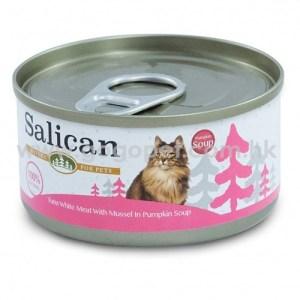 Salican森林罐 - 白肉吞拿魚青口南瓜湯貓罐頭 - 85g (洋紅) 主食罐