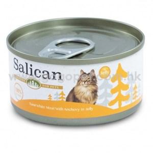 Salican森林罐 - 白肉吞拿魚鯷魚啫喱貓罐頭 - 85g (橙) 主食罐