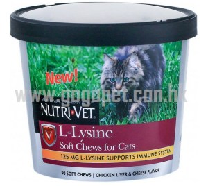 Nutri-Vet L-Lysine貓小食 貓貓保健食品 免疫系統保健 保健小食