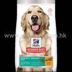 希爾思 Hill's 成犬完美體態 行貨