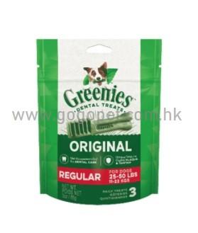 買任何貨品+ $15 換購 Greenies – 潔齒骨 3支 3oz(標準犬)Regular