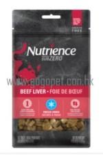 Nutrience Subzero 凍乾脫水貓小食 鮮牛肝 Nutrience貓小食