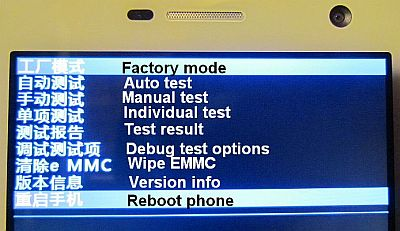 how to factory reset chinese android phone step by step pictures