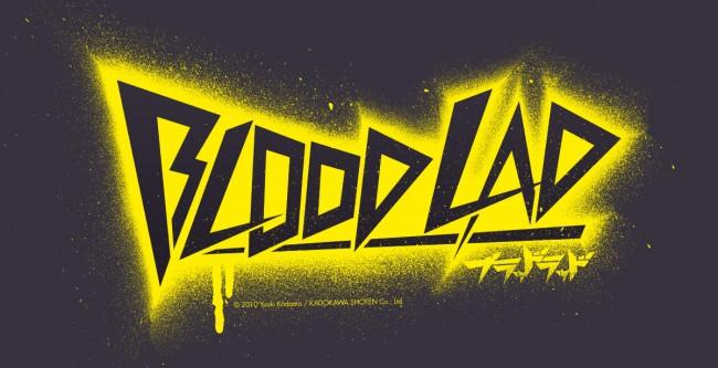 BloodLadLogoDirt_big