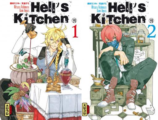 Hell-Kitchen-manga