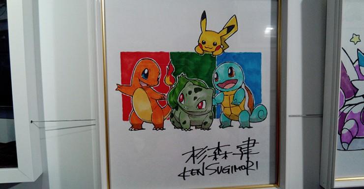 paris-pokemon-center