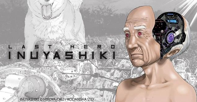 """Résultat de recherche d'images pour """"LAST HERO INUYASHIKI vol 2"""""""