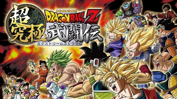 test Dragon Ball Z Extreme Butôden