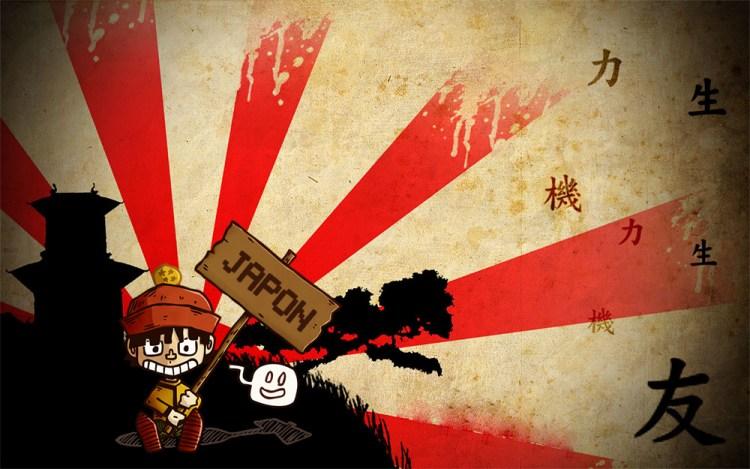 GOHAN JAPON