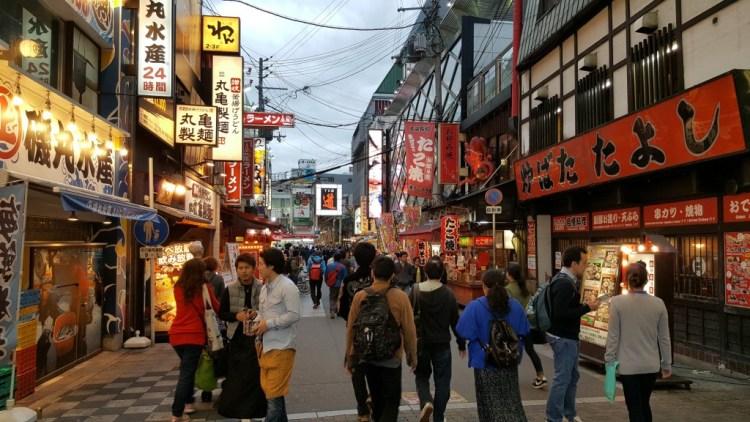 que faire a Osaka