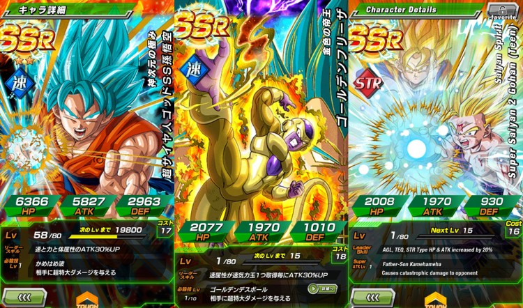 dokkan battle cards