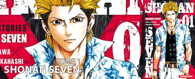 avis-shonan-seven-manga-tome-1