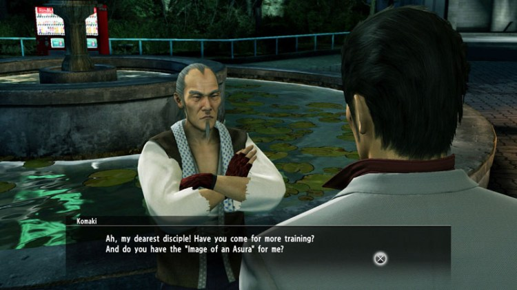 Yakuza kiwami test