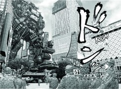 Gigant4_planches_2