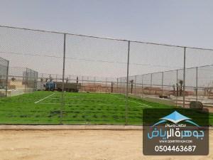 شبوك الرياض