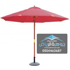 اسعار مظلات ساكو