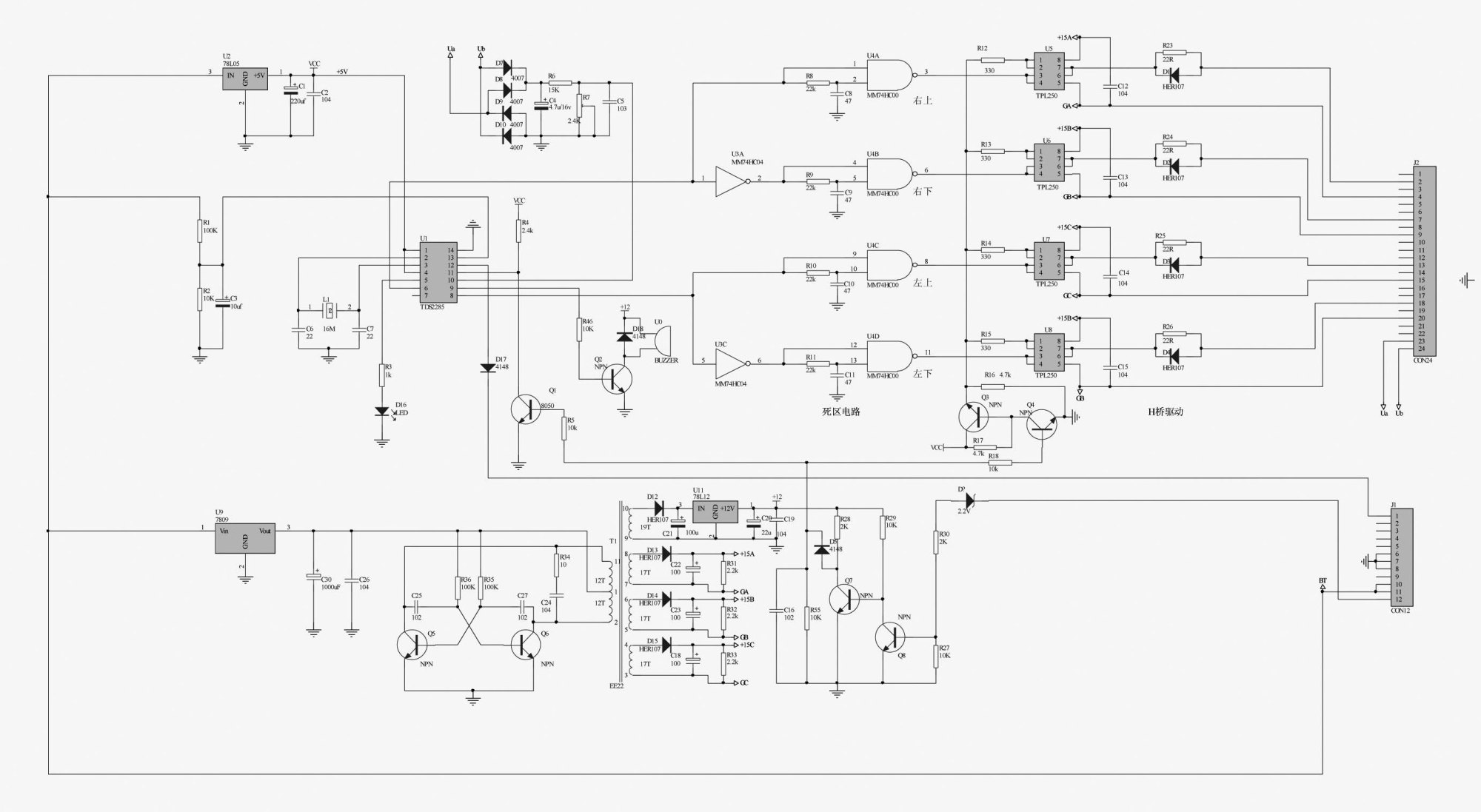 hight resolution of 1000w power inverter spwm driven circuit diagram