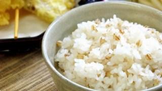 新しい「もち麦」登場!たっぷりの食物繊維で脂肪減少&便秘解消