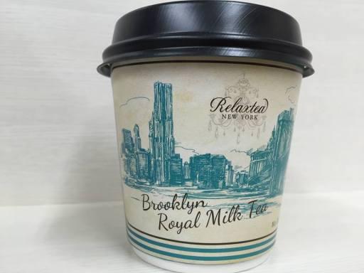 002 Brooklyn Royal Milk Tea(ブルックリン・ロイヤルミルクティー)Black Tea