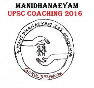 Free Classes in Manidhanaeyam IAS Academy