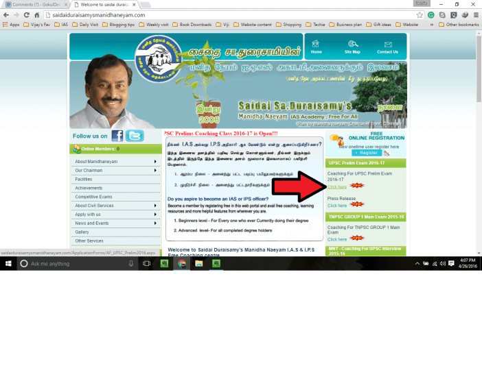 How to Apply for Manidhanaeyam Method 1 Step 1