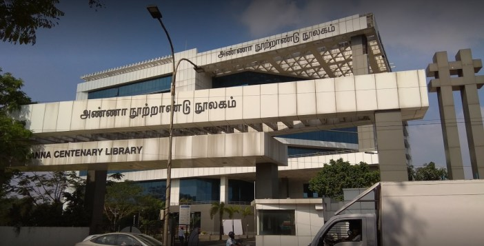 Anna Centenary Library - Best Places to Read in Chennai