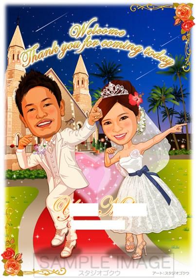結婚式似顔絵ウェルカムボード:教会ヴァージンロード-2-3-縦(沖縄の海・夜空・流れ星)