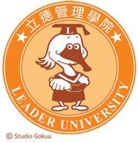 大学ロゴマーク(台湾)