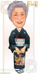 婦人留め袖着物F-1 源氏物語花宴紋・赤い伊達襟と帯揚げ