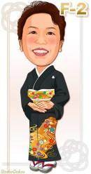 婦人留め袖着物F-2 光琳流水菊花紋・扇面紋帯