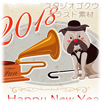 年賀状-18-縦「蓄音機と犬」