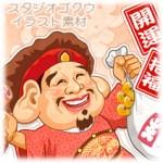 七福神年賀状-28-横「開運招福大黒天-1」