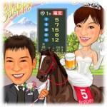 夢実現を成し遂げた競馬カップルの結婚式ウェルカムボード