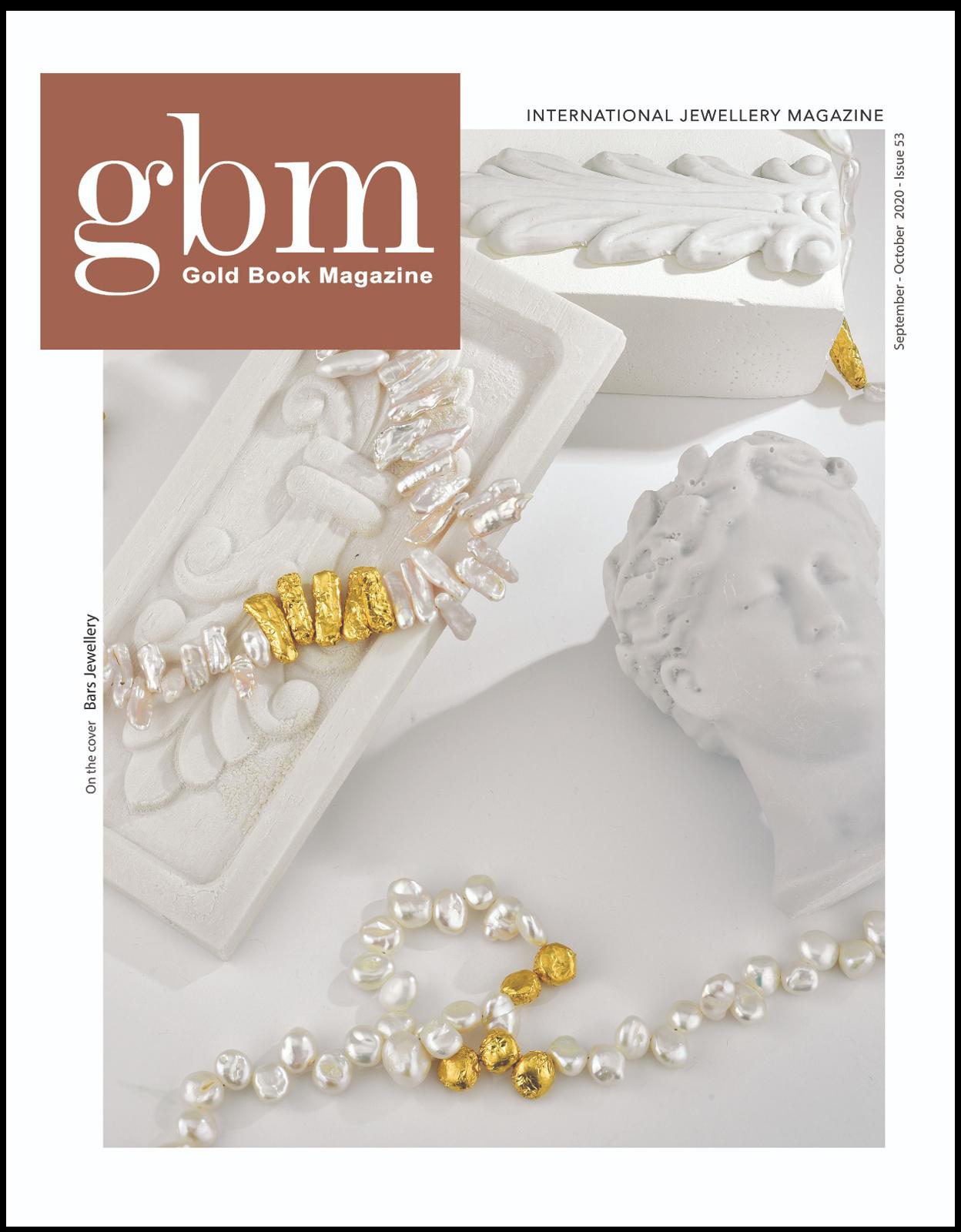 gbm 53rd edition