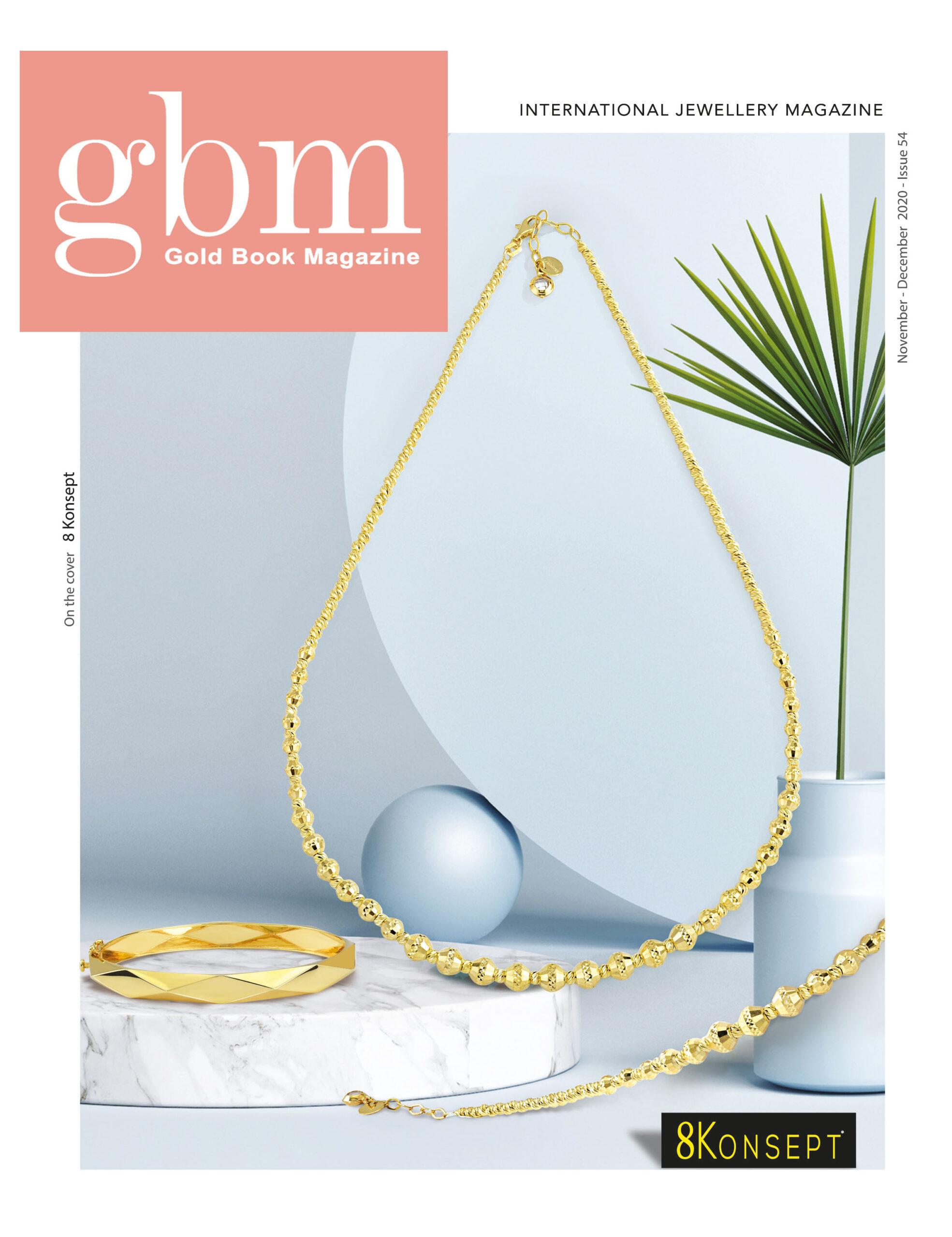 gbm 54th edition