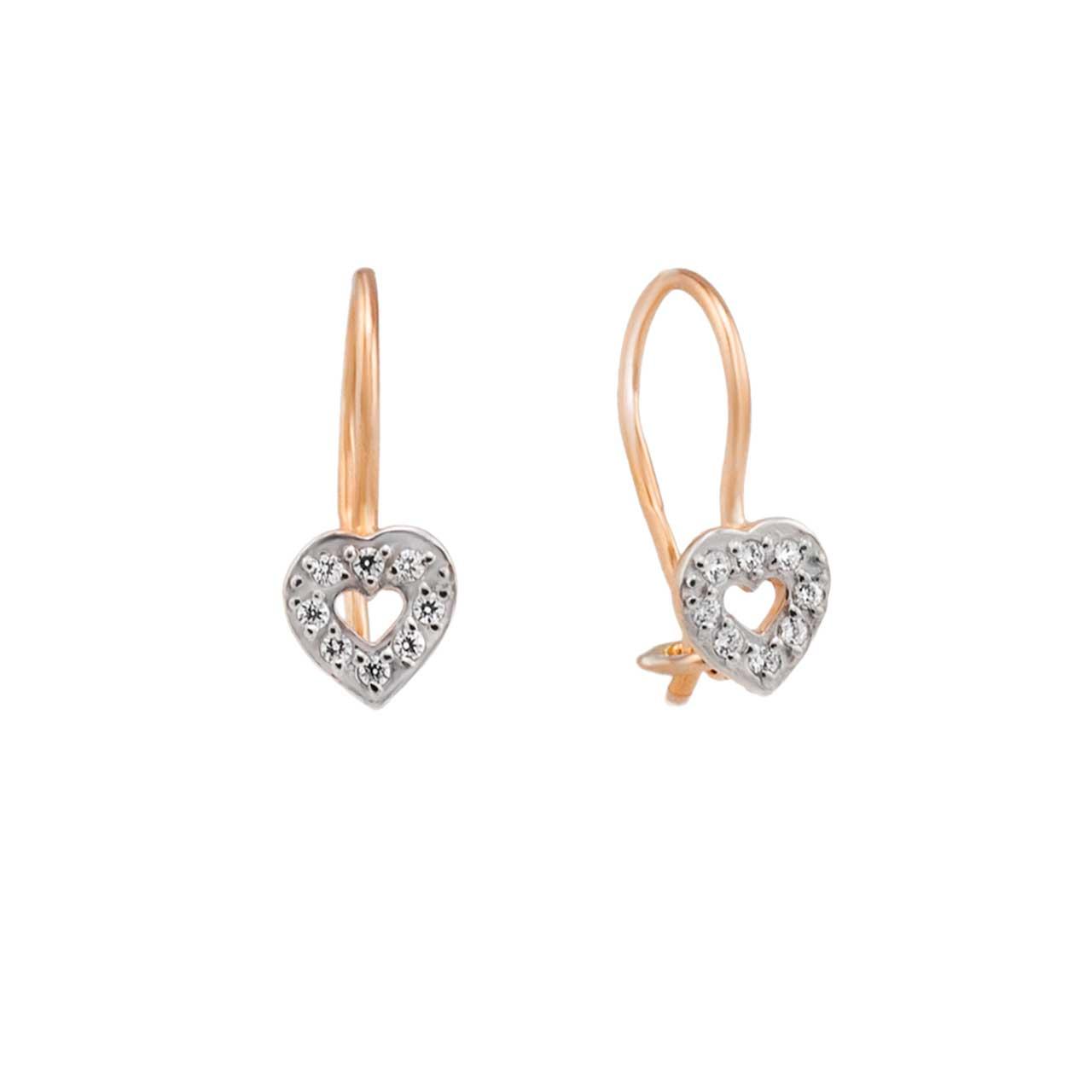 Children's Earrings.