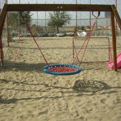 Basket Swing Chair India Gym Ball South Africa