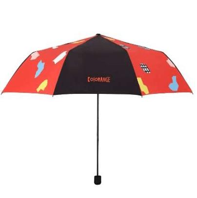 Paraguas plegable KRNG 26