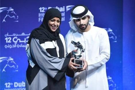 Dubai International Film Festival Honors Female Directors